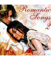 Romantic songs 2 ч. [CD/mp3]