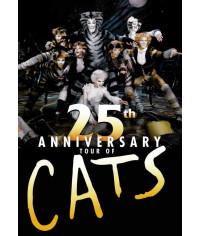 Кошки / Cats [DVD]