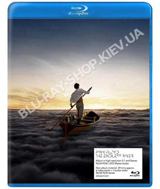 Pink Floyd - The Endless River (Blu-ray Deluxe Edition) [Blu-ray Audio]