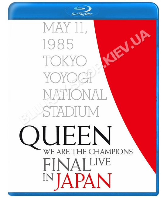 Queen: We Are the Champions - Final Live in Japan (1985) [Blu-ray]