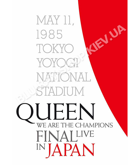 Queen: We Are the Champions - Final Live in Japan (1985) [DVD]