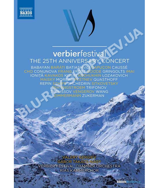 Verbier Festival: The 25th Anniversary Concert (2018) [DVD]