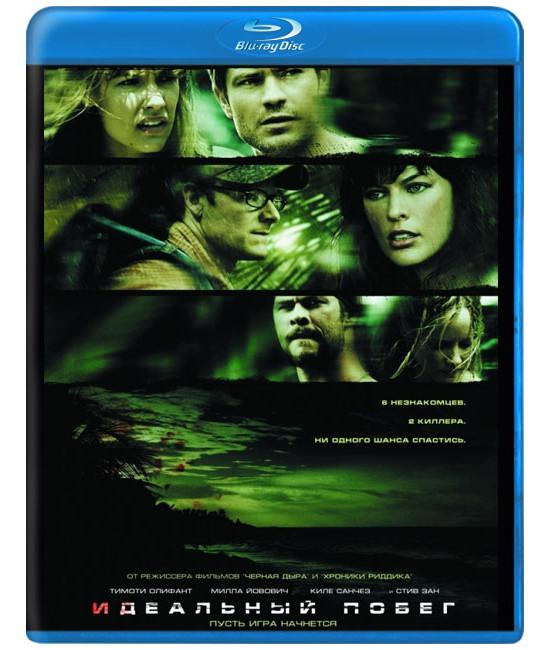 Идеальный побег [Blu-ray]