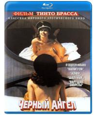 Черный ангел [Blu-ray]