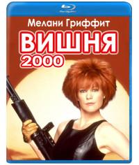 Вишня 2000 (Черри 2000) [Blu-ray]