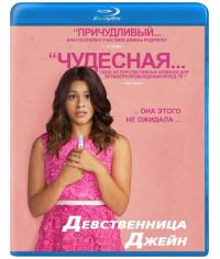 Девственница Джейн (1-3 сезон) [4 Blu-ray]