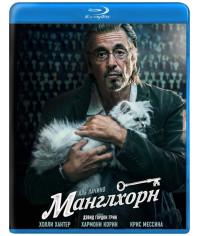 Манглхорн [Blu-ray]