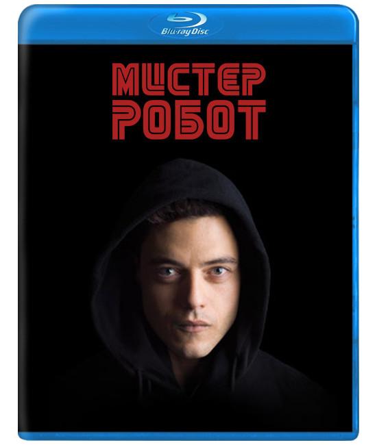 Мистер Робот (1-3 сезон) [3 Blu-ray]