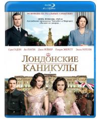 Лондонские каникулы [Blu-ray]