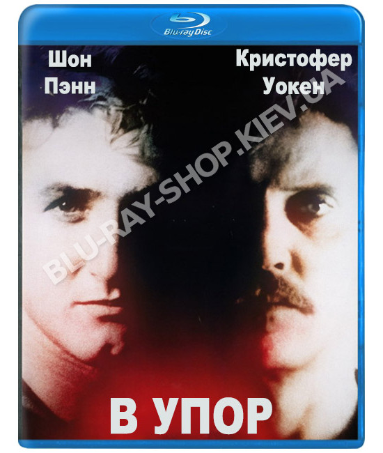 В упор [Blu-ray]