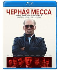 Черная месса [Blu-ray]