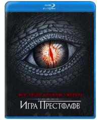Игра престолов (1-8 сезоны) [8 Blu-ray]