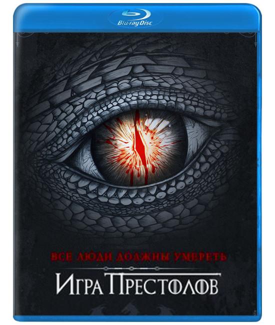 Игра престолов (1-7 сезоны) [7 Blu-ray]