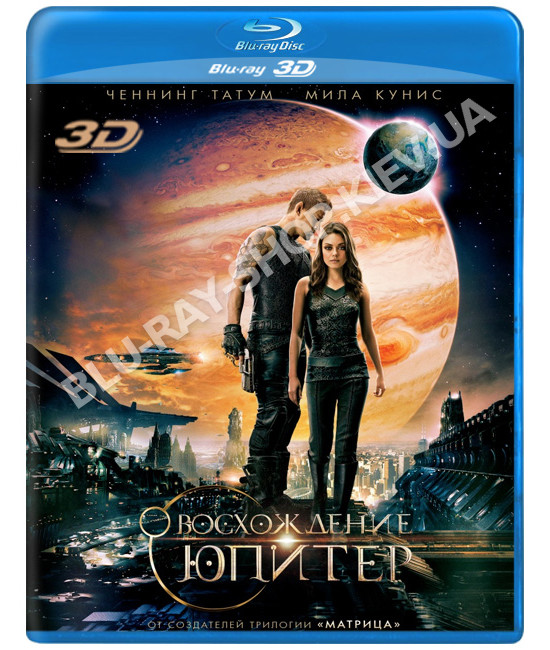 Восхождение Юпитер [3D/2D Blu-Ray]