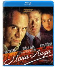 Мона Лиза [Blu-ray]