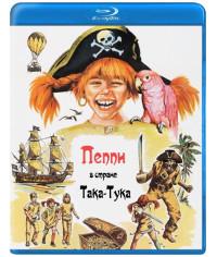 Пеппи в стране Така-Тука [Blu-ray]