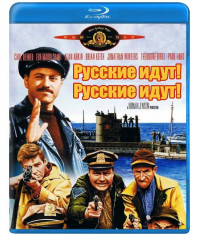 Русские идут! Русские идут! [Blu-ray]