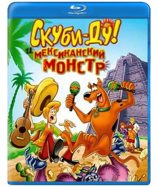 Скуби-Ду и монстр из Мексики [Blu-ray]