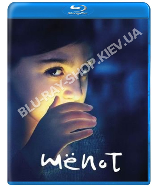 Шёпот (1 сезон) [Blu-ray]