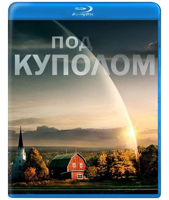 Под куполом (1-3 сезон) [3 Blu-ray]