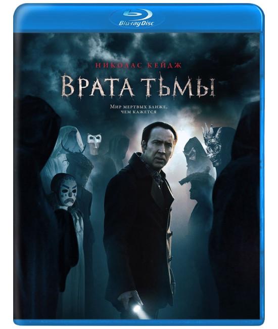 Врата тьмы [Blu-ray]