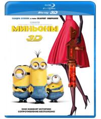 Миньоны [3D/2D Blu-ray]
