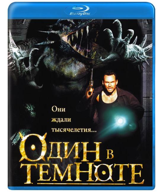 Один в темноте [Blu-ray]