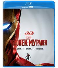 Человек-муравей [3D/2D Blu-ray]