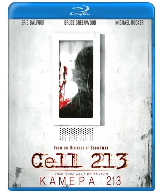 Камера 213 [Blu-ray]