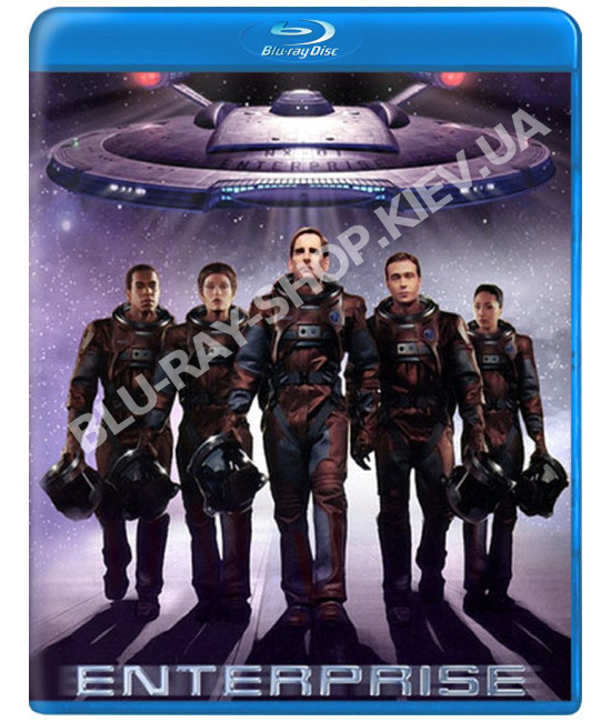 Звёздный Путь: Энтерпрайз (1 сезон) [4 Blu-ray]