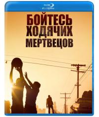 Бойтесь ходячих мертвецов (1-5 сезон) [5 Blu-ray]