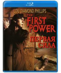 Первая сила [Blu-ray]