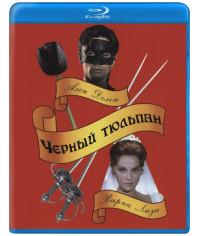 Черный тюльпан [Blu-ray]