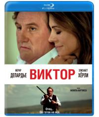 Виктор [Blu-ray]
