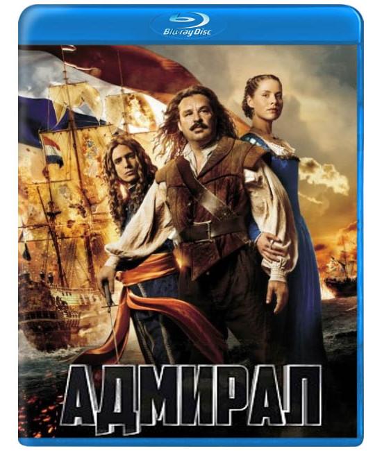 Адмирал [Blu-ray]
