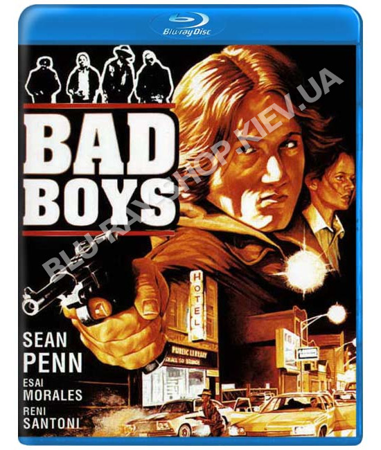 Плохие мальчики [Blu-ray]