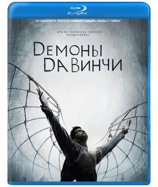 Демоны Да Винчи (1-3 сезон) [3 Blu-Ray]