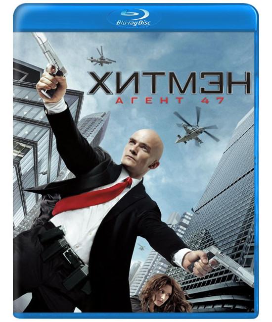 Хитмэн: Агент 47 [Blu-ray]