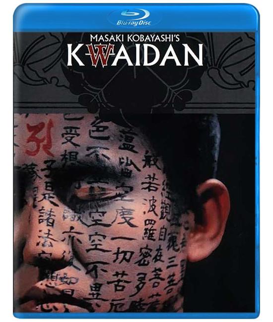 Тайный призрак (Квайдан: Повествование о загадочном и ужасном) [Blu-ray]