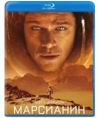 Марсианин [Blu-ray]