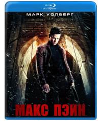 Макс Пейн [Blu-ray]
