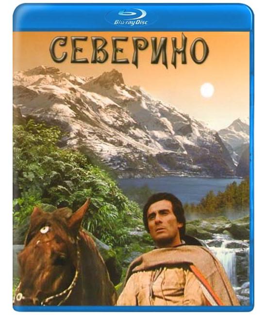 Северино [Blu-ray]