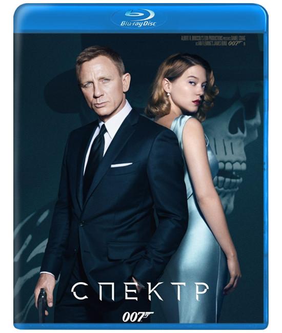 007: СПЕКТР [Blu-ray]