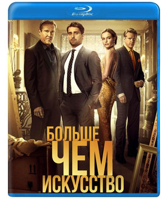 Больше чем искусство (1-2 сезон) [2 Blu-ray]