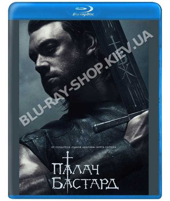 Палач (1 сезон) [Blu-ray]