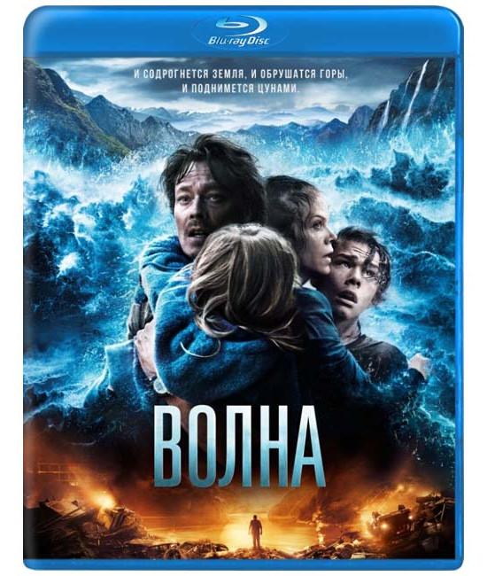 Волна [Blu-ray]