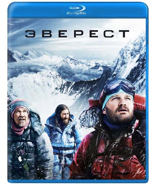 Эверест [Blu-ray]