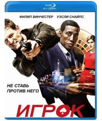 Игрок (1 сезон) [Blu-ray]