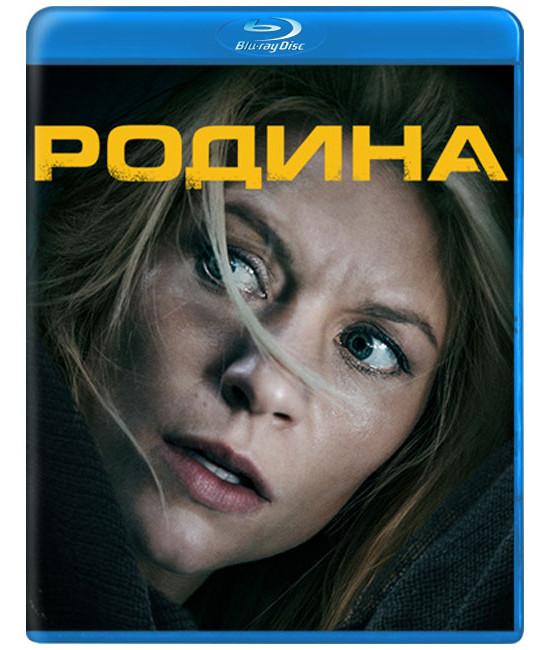 Чужой среди своих (Родина) (1-8 сезон) [8 Blu-ray]