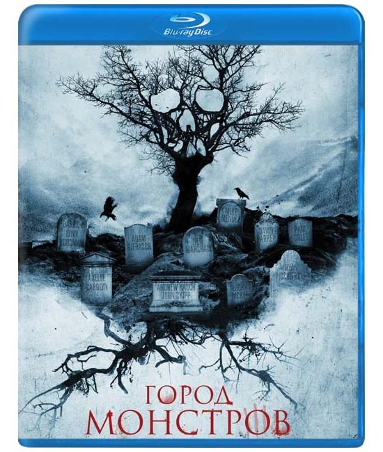 Город монстров [Blu-ray]